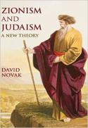 Zionism and Judaism : a new theory