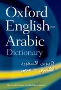 Oxford Arabic dictionary : Arabic-English · English-Arabic