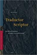 Traductor scriptor : the old Greek translation of Exodus 1-14 as scribal activity