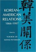Korean-American relations, 1866-1997