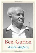 Ben-Gurion, father of modern Israel